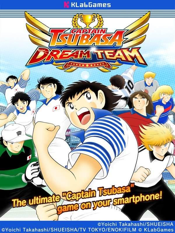 Captain Tsubasa: Dream Team截图4