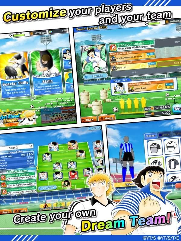 Captain Tsubasa: Dream Team截图5