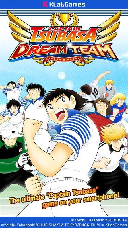 Captain Tsubasa: Dream Team截图6