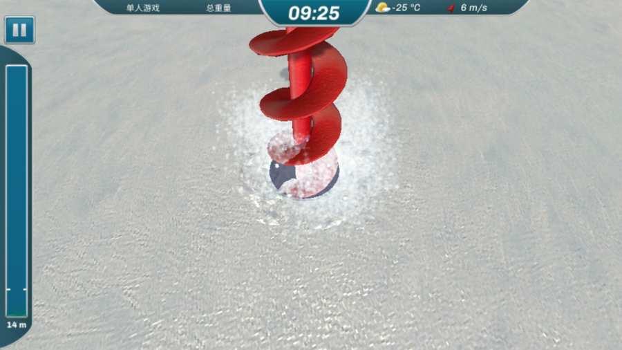 冰湖截图1