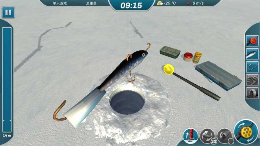 冰湖截图3