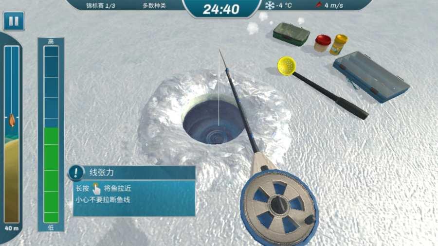 冰湖截图4