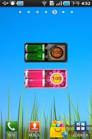 动画电池插件|玩工具App免費|玩APPs