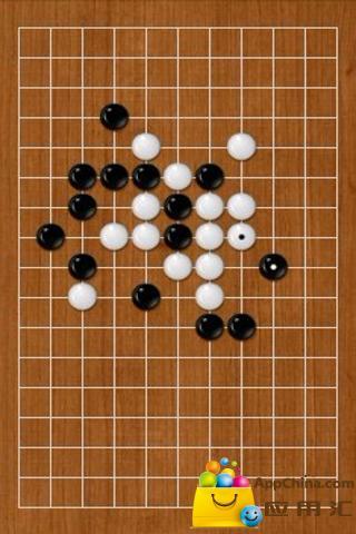 五子棋(超强版)截图3