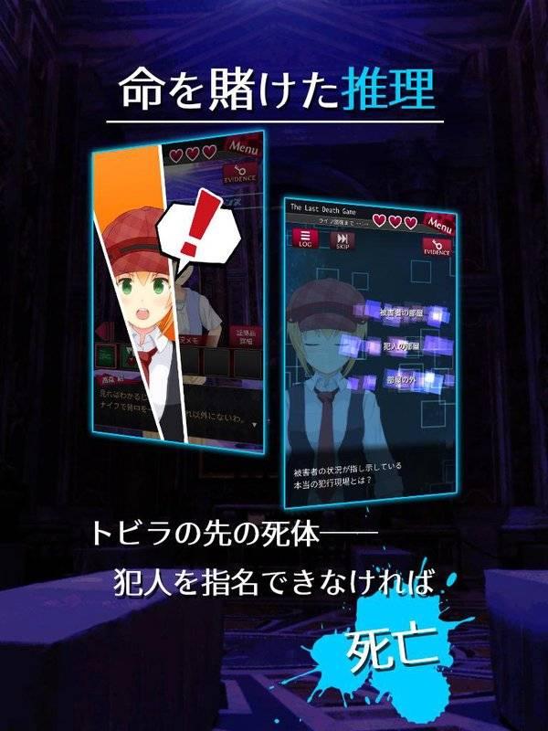 脱出侦探少女截图2