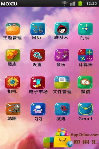 免費下載工具APP|天空之城桌面主题—魔秀 app開箱文|APP開箱王