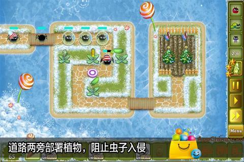 摩爾莊園遊戲-小遊戲天堂