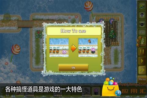 拯救花园圣诞版 策略 App-愛順發玩APP