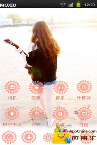 吉他少女桌面主题—魔秀