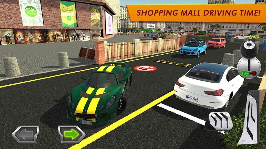 Shopping Mall Car Driving截图10
