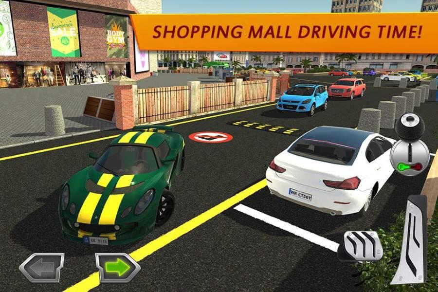 Shopping Mall Car Driving截图2