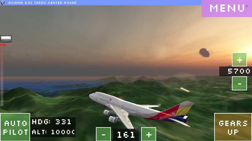 飞行世界模拟器截图0
