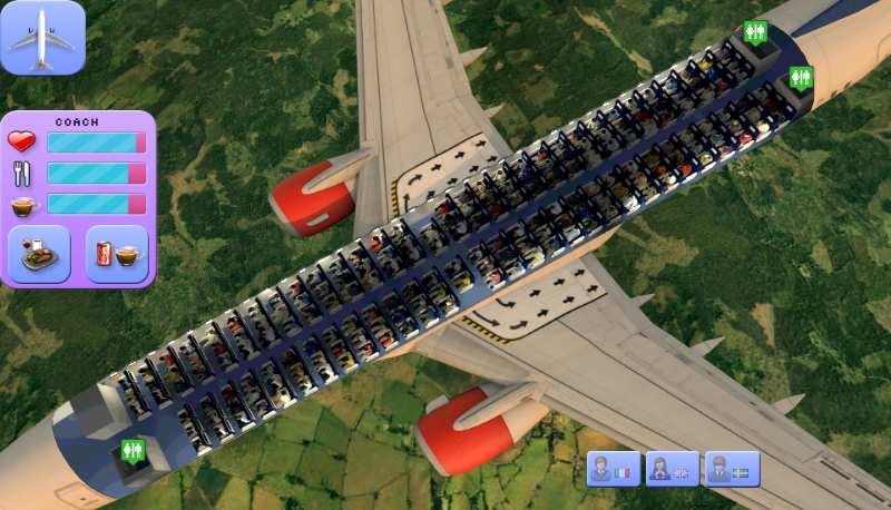 飞行世界模拟器截图3