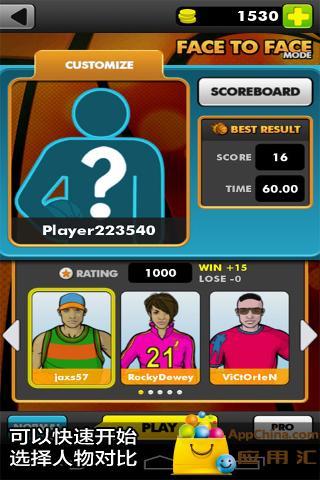3D投篮大赛|玩體育競技App免費|玩APPs