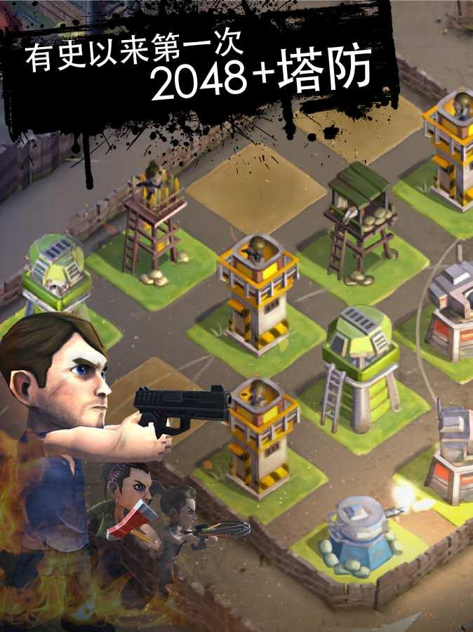 死亡2048截图3