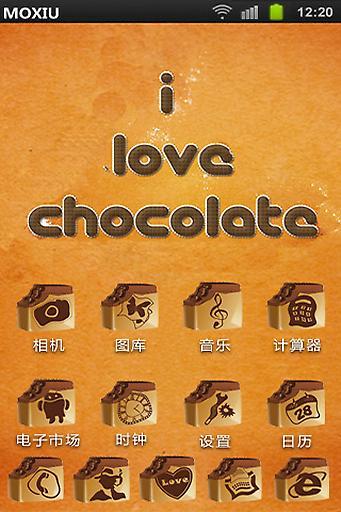 LOVE巧克力桌面主题—魔秀