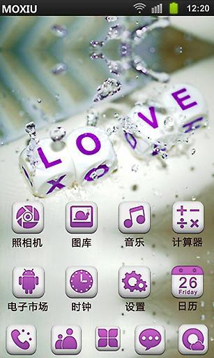 water love桌面主题—魔秀