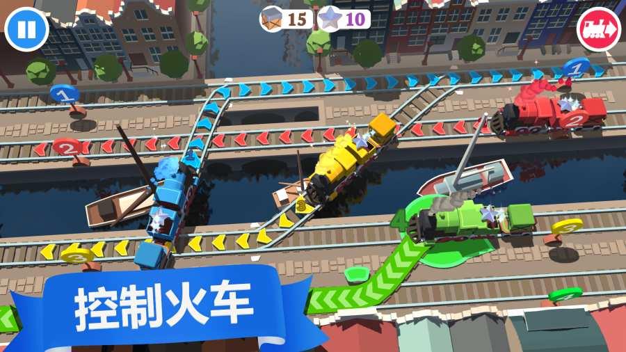 列车调度员世界截图2