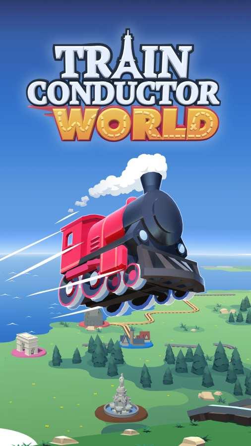 列车调度员世界截图4