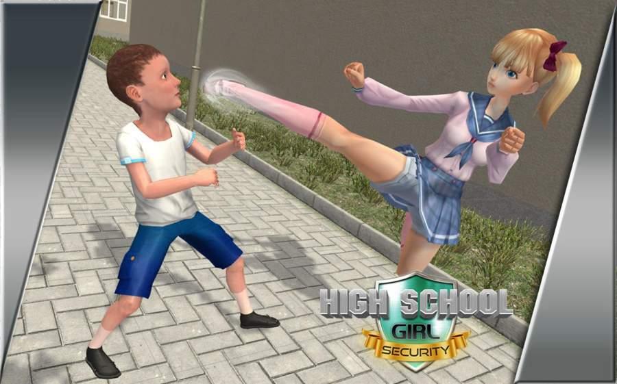 High School Security Anti-bully Girl Simulator截图0