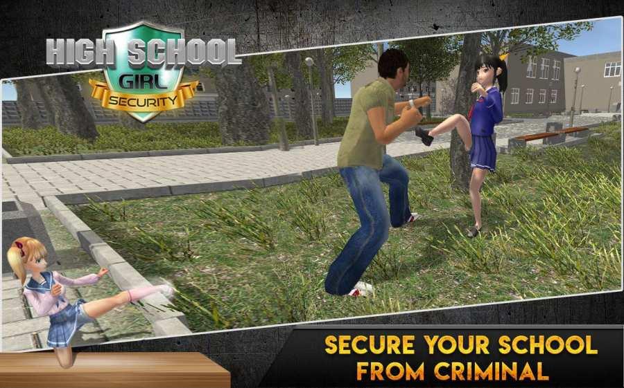High School Security Anti-bully Girl Simulator截图1