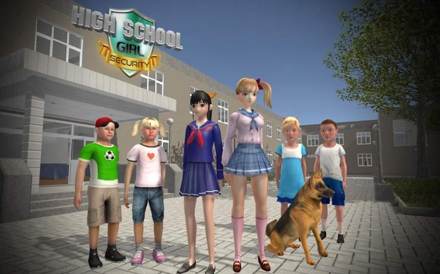 High School Security Anti-bully Girl Simulator截图3