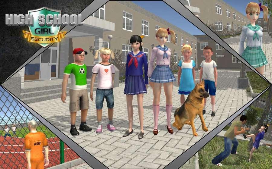 High School Security Anti-bully Girl Simulator截图4