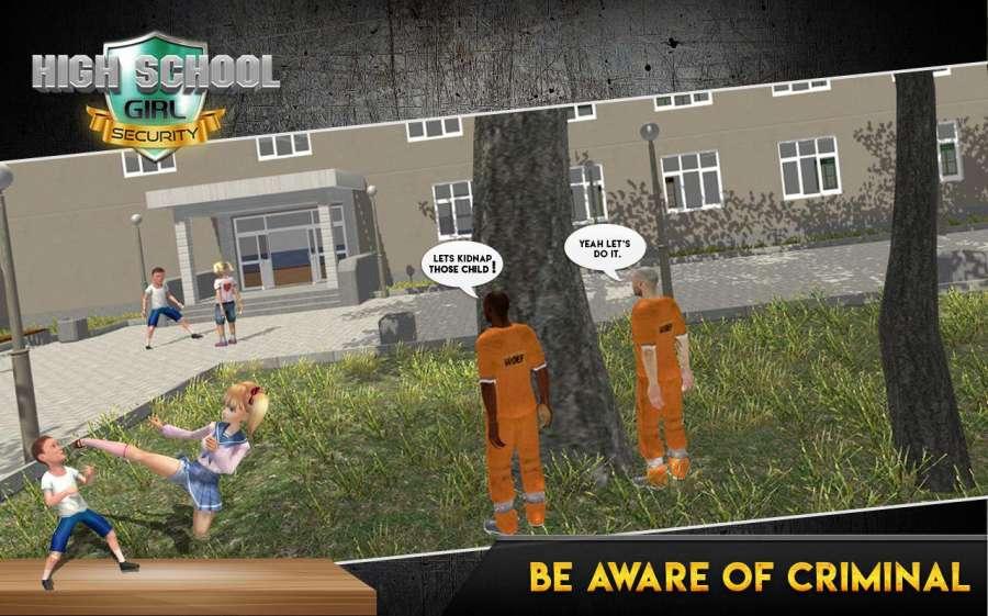 High School Security Anti-bully Girl Simulator截图5