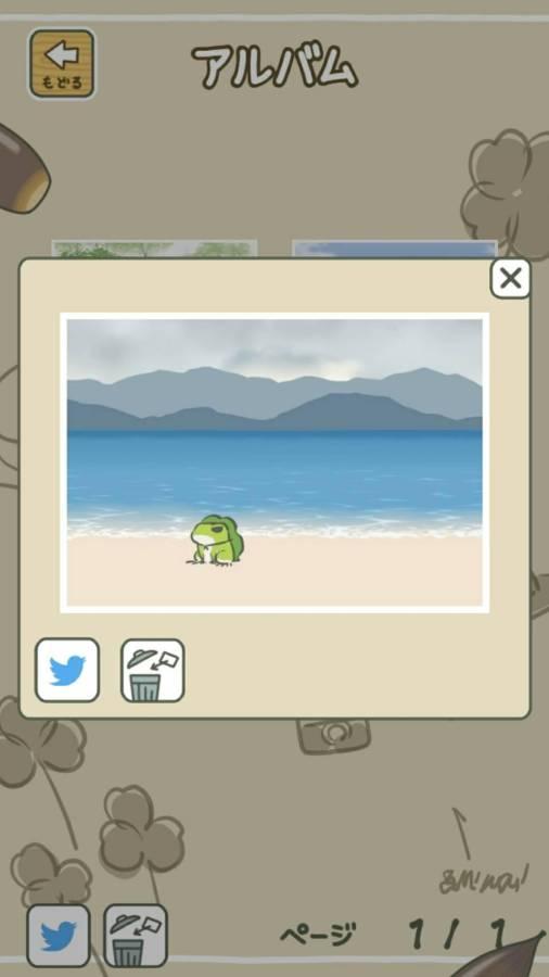 青蛙旅行截图3