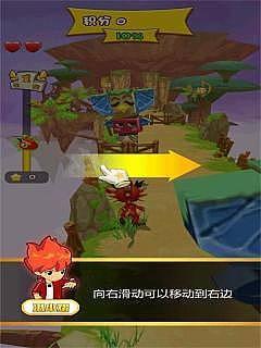 斗龙战士之星印罗盘2截图2