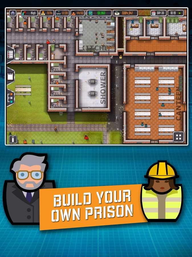 监狱建筑师移动版截图0