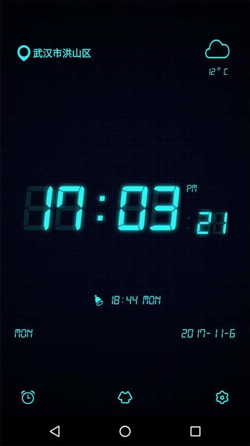 桌面时钟截图0