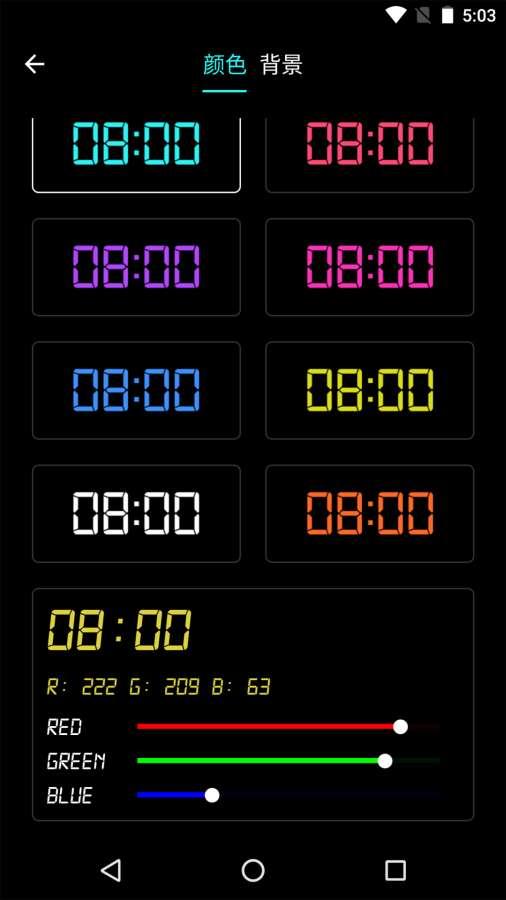 桌面时钟截图2