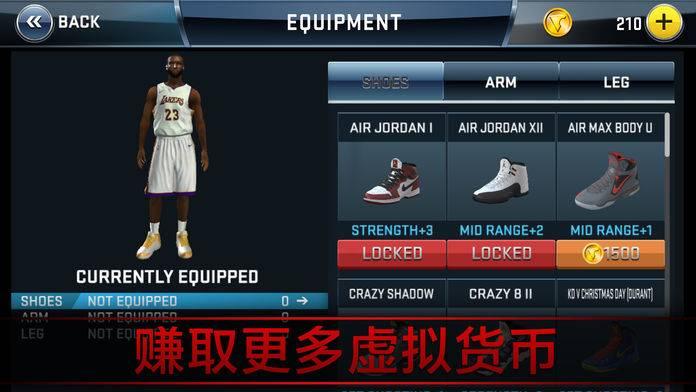 NBA 2K18 国服版截图3