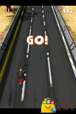 3D街头摩托竞速截图2