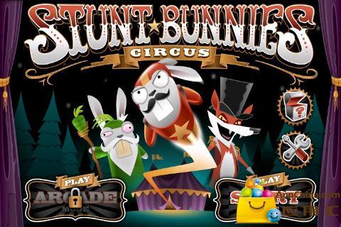 兔子特技马戏团 截图1