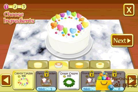 【免費模擬App】豪华咖啡厅-APP點子