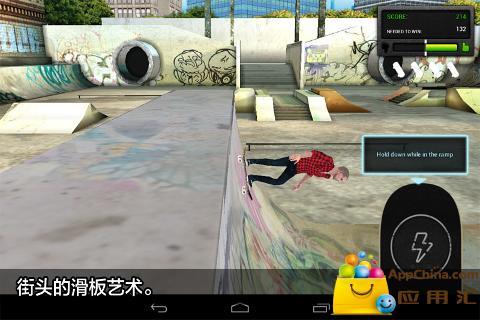 3D时尚街头滑板