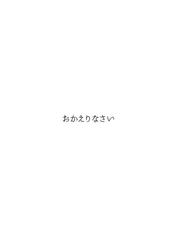 脱出ゲーム 彼女の結末 〜彼を惑わす夜〜截图1