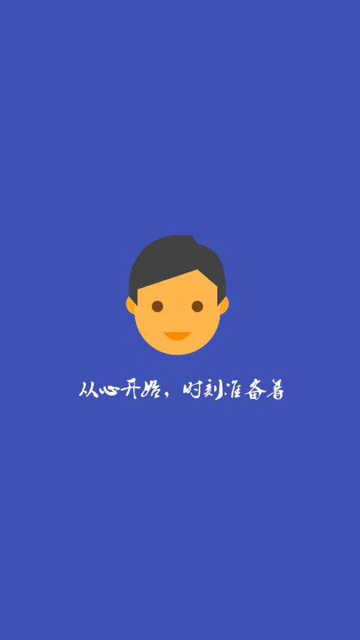 Android面试复习