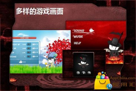 【免費益智App】死神使者-APP點子
