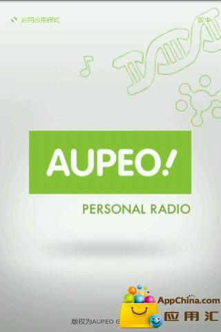 AUPEO个性电台