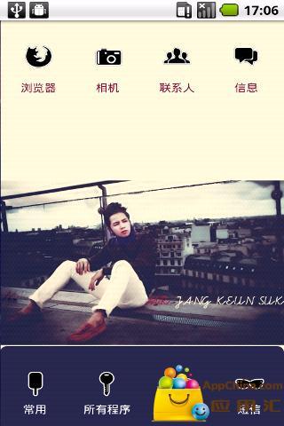 YOO主题-JANG KEUN SUK先生