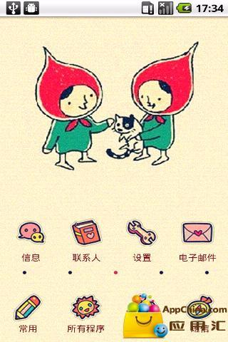 YOO主题-小红帽 工具 App-愛順發玩APP