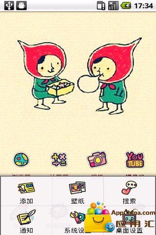 YOO主题-小红帽 工具 App-癮科技App