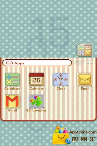 GO主题-简单礼物截图2