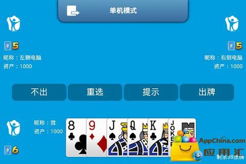 启航干瞪眼 棋類遊戲 App-癮科技App