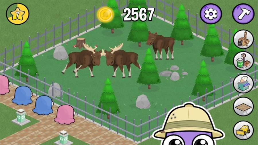 我的动物园截图1