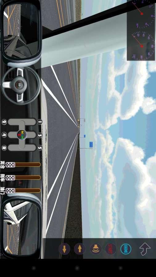 模拟驾校截图4