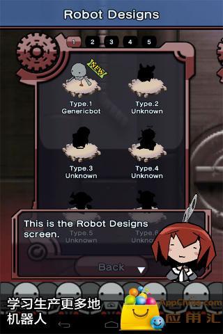 Yuru机器人工厂截图3
